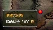 20131226093320971_01.jpg