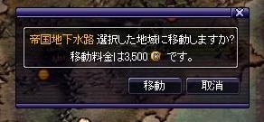 20131226093332410_01.jpg
