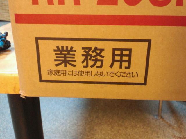 NEC_0374_20120306211540.jpg