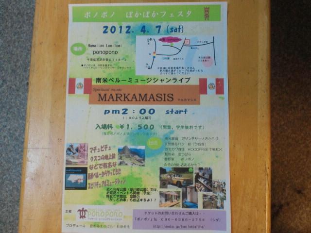NEC_0382_20120317113839.jpg