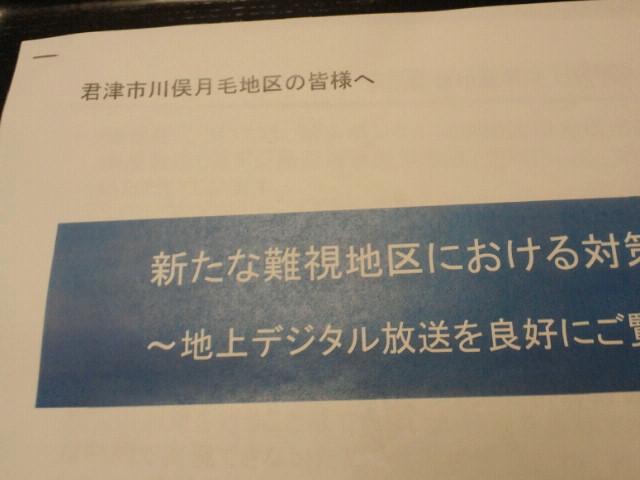 NEC_0595_20120620233911.jpg