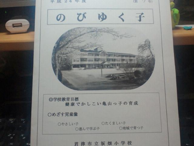 NEC_0668_20120720231816.jpg