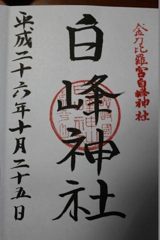 20141025_22.jpg