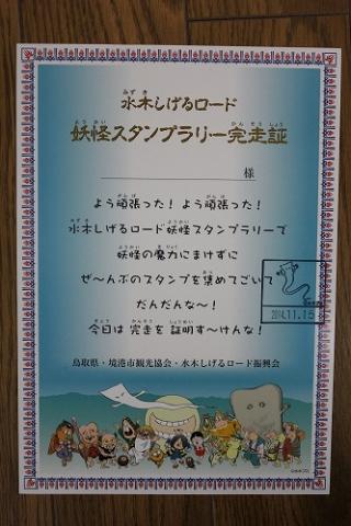 20141115_09.jpg
