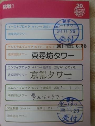20141129_13.jpg