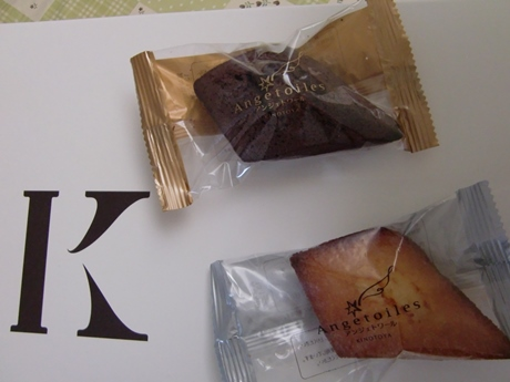 税込 168円