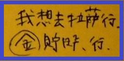 20140122-00.jpg