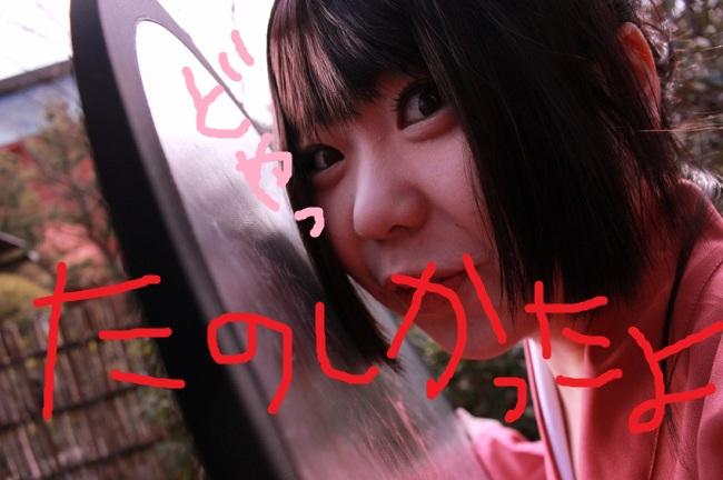 123_large.jpg
