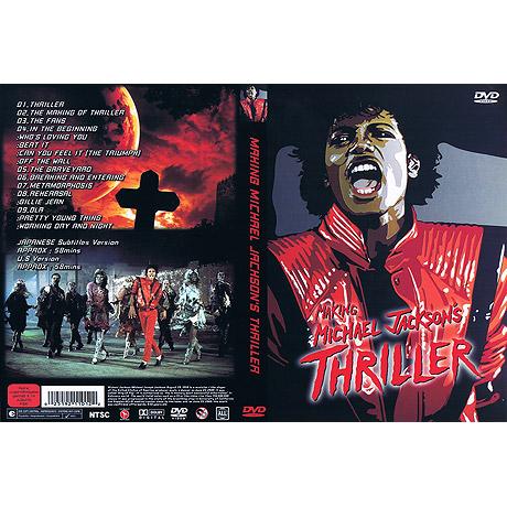 making MJ thriller