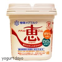 yukijirushi1-2.jpg