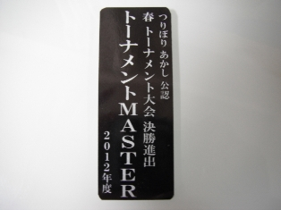 2012-05-19-01.jpg