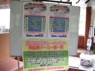 2012-06-10-02.jpg