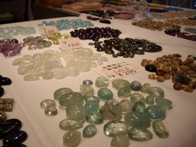 mineral festa