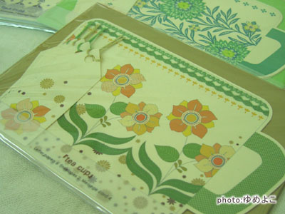 design & art ranbu