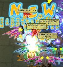 三月うさぎのtea party