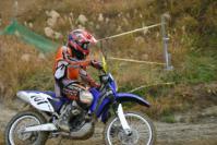 20091108 KSR R2 022