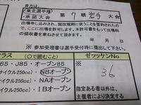NCM_0080.jpg