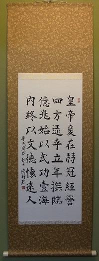2013_tenjikai1.jpg