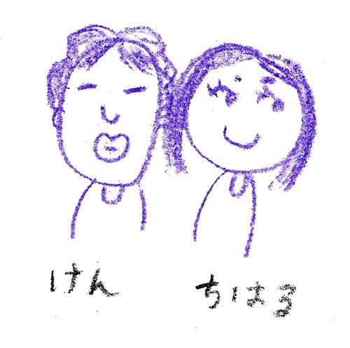 6-kenchiharu1.jpg
