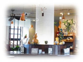 和歌山市新通 精進cafe ふぉい - shojin cafe foi -