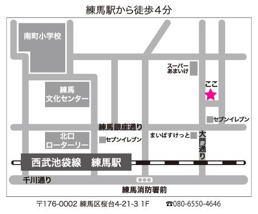 店舗地図201210