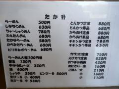 2010_0114_122539-P1160780.jpg