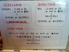 2010_0116_143820-P1160879.jpg