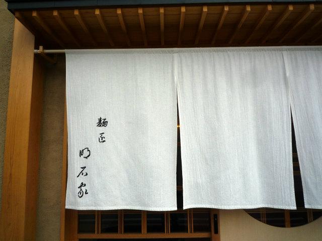 2011_0107_103026-P1220713.jpg