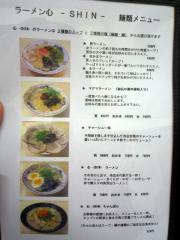 2011_0115_100110-P1220842.jpg