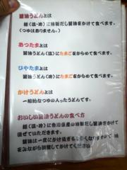 2011_0206_091950-P1230387.jpg