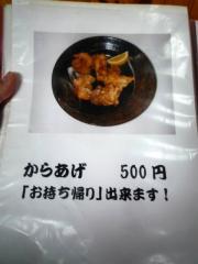2011_0206_092143-P1230393.jpg