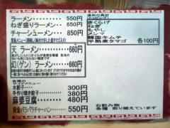 2011_0212_105544-P1230488.jpg
