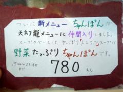2011_0212_105556-P1230489.jpg