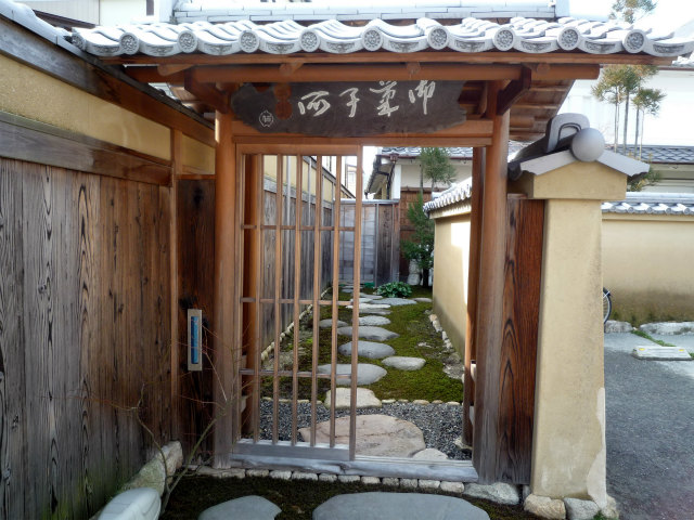 2011_0223_111325-P1230809.jpg