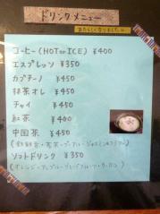 2011_0228_090200-P1230982.jpg