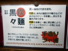 2011_0309_084849-P1240171.jpg