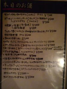2011_0401_181331-P1240876.jpg