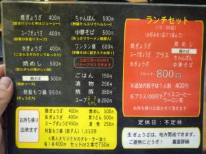 2011_0521_104322-P1260058.jpg