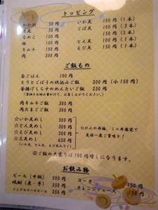 2011_0530_164451-P1260357.jpg