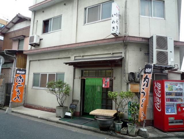 2011_0603_100629-P1260422.jpg