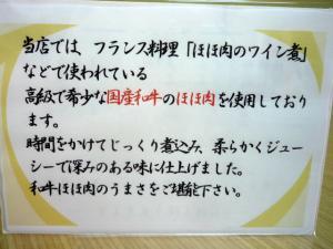 2011_0716_095150-P1270411.jpg