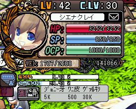 cap0003.png