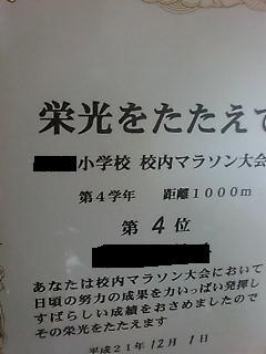F1000494_101123.jpg