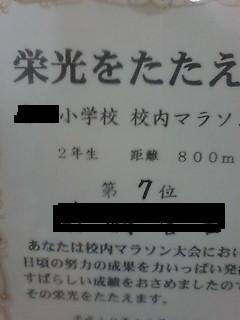 F1000496_101123.jpg