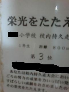 F1000497_101123.jpg