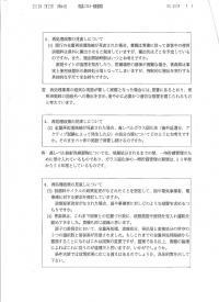 a004_convert_20120726212905.jpg