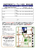 saitama_ページ_2