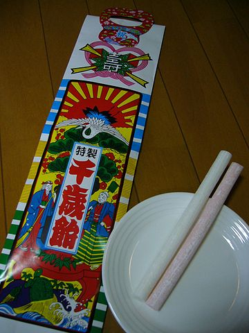 360px-Long_stick_of_red_and_white_candy_sold_at_children27s_festivals2Cchitose-ame2Ckatori-city2Cjapan[1]