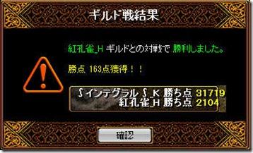 RedStone 11.11.06[01]_result