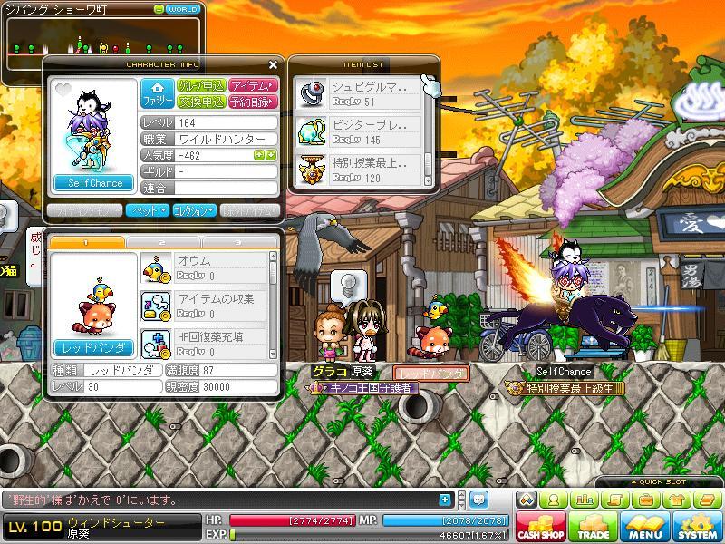 Maple110127_040430.jpg